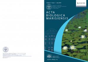 Acta Biologica Marisiensis - NUMĂRUL CURENT*